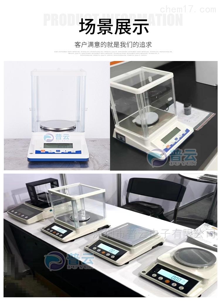 GBT标准 瓦楞纸板纸箱检测设备