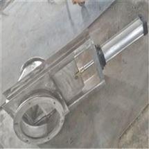 氣動不銹鋼插板閥