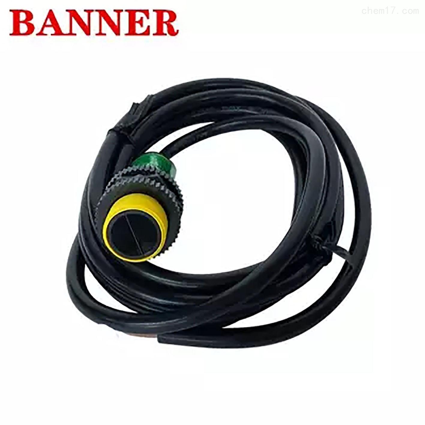 美国Banner邦纳光电传感器价格优现货