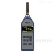 HS5633T 型声级计(新型全数字)