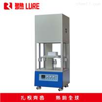SJMF-7-17TP1700℃智能自动升降炉