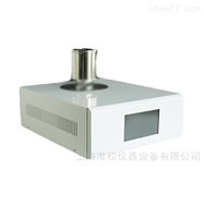 DTA-1250熔点差热分析仪