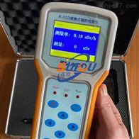 R-EGD便携型辐射检测仪