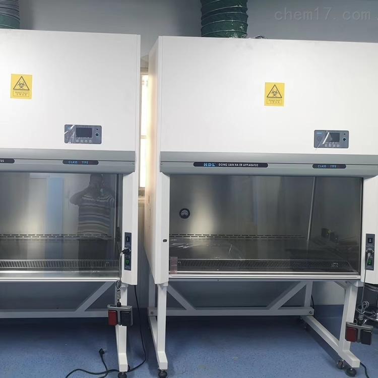 BSC-1800LIIB2生物安全柜