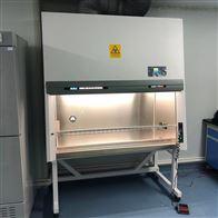 BSC-1800LIIB2多人生物安全柜