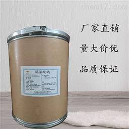 食品级褐藻酸钠生产厂家