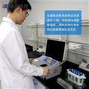 连华科技离子检测仪LH-ISE310