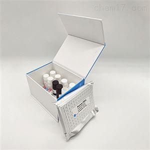 ERB0002兔脂联素(ADP/Acrp30)elisa试剂盒