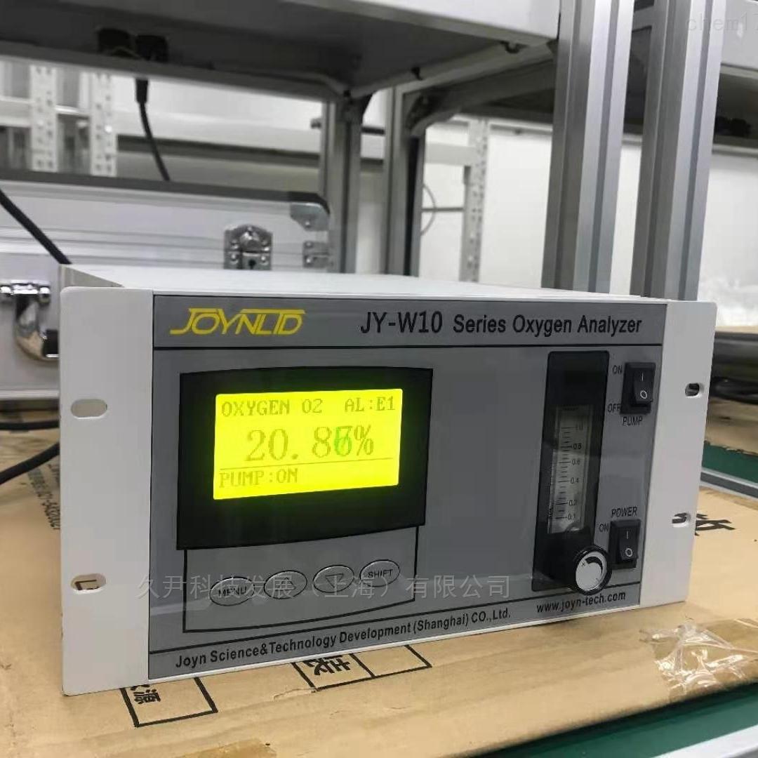 系列氧分析仪(波峰焊、回流焊)