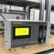 JY-W10电子产品微量氧分析仪