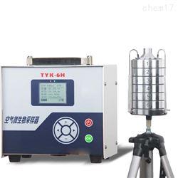 FCC-30H便携式防爆粉尘采样器
