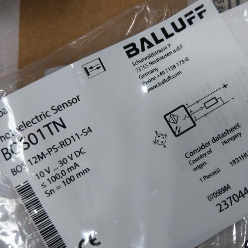 德国巴鲁夫balluff传感器