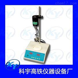YJL-1型细集料亚甲蓝搅拌机