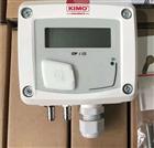 法國品牌蘇凈壓差監測傳感器CP112-PN