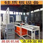 硅质聚苯板生产线 外墙保温生产设备厂家
