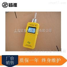 MIC-CH2O 泵吸式甲醛檢測儀