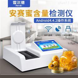 HED-A12测安赛蜜含量的仪器多少钱