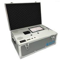 便携式紫外分光油分仪