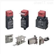 D4NS, D4NS-SK日本欧姆龙OMRON光电传感器