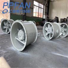 7.5KWFSWF-I-6B防腐型管道混流风机