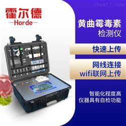 HED-HQM快速测黄曲霉含量的仪器
