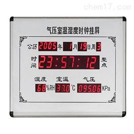 ZRX-16753数字式测压测温计