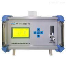气体含水量分析仪