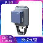 北京SKB32.50西门子阀门执行器