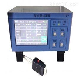 ZRX-16700继电器 综合测试仪