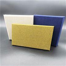 彩色布艺软包玻璃棉吸音板