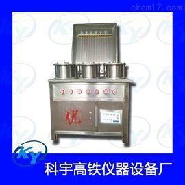 SHQ-1型数显式混凝土透气系数测定仪