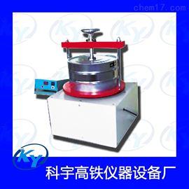 GDF-9型矿物棉高频振筛机