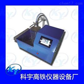 LS-7型砂基透水砖滤水率试验装置