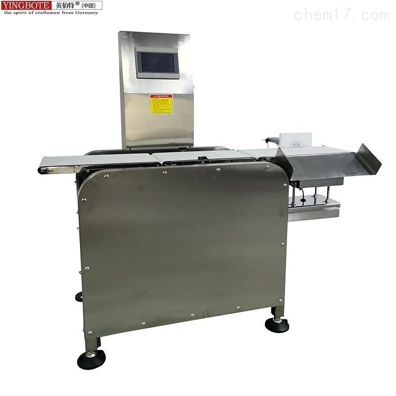 罐装调料重量检重称定量动态分选机