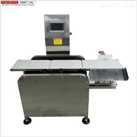 速冻饺子自动在线分选称高精度检重秤