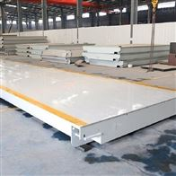 SCS-200T电子地磅200吨什么价