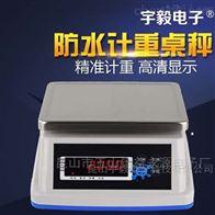 ACX50kg/1g电子秤 50千克电子桌秤