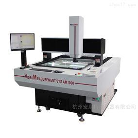 全自动影像测量仪1000CNC