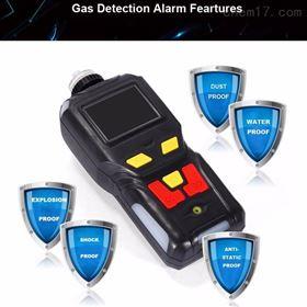 便携式泵吸联氨气体检测仪
