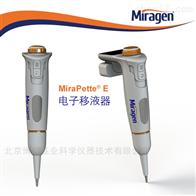 bm188MiraPette E系列电子移液器支架