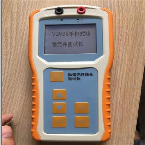 上海防雷元件测试仪厂家