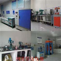 全套沥青试验仪器生产厂家今日行情价格