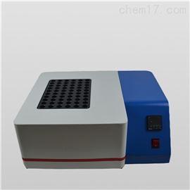 QYSM-60上海总磷总氮消解仪器
