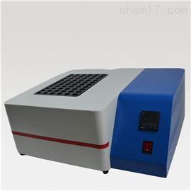 QYSM-6重金属测定用消解仪,实验室样品消解装置