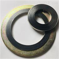 外加强环金属环形缠绕垫片