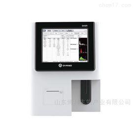 帝迈DH36血球分析仪