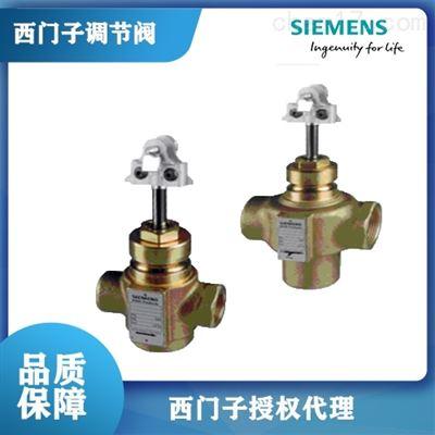 上海VBI61.15-4西门子螺纹球阀