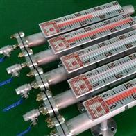 YK-UHZ系列伊里德YK系列磁翻板液位计厂家