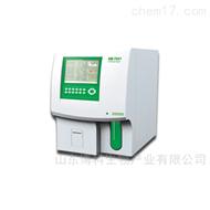 英诺华HB-7021血球分析仪