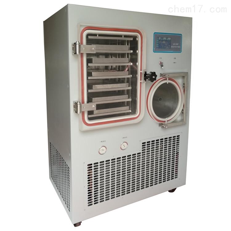 一平方中试原位冷冻干燥机价格